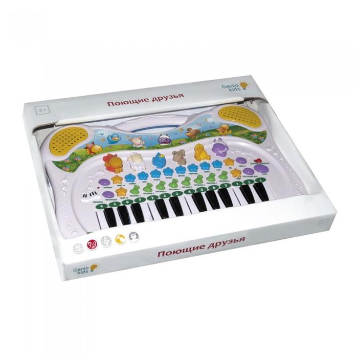 Музыкальные инструменты Genio Kids Мини-синтезатор Поющие-друзья