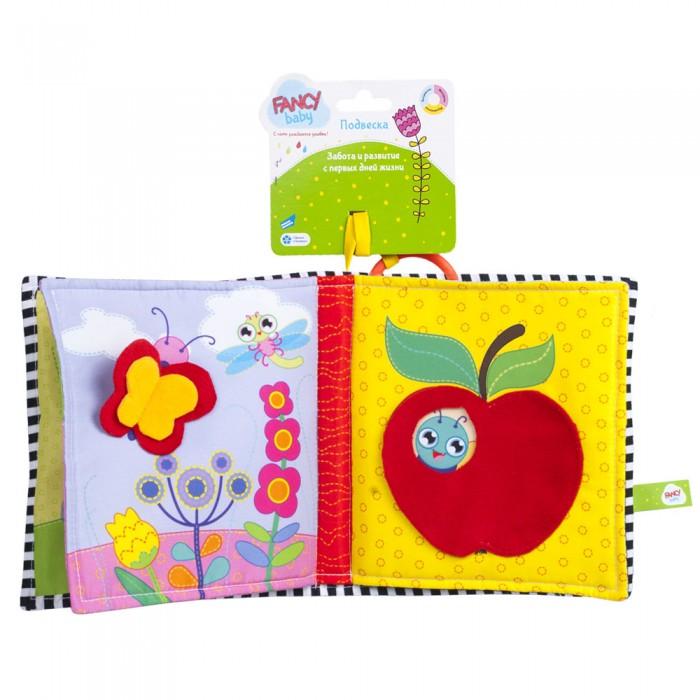 Картинка для Развивающие игрушки Fancy Baby Книжечка