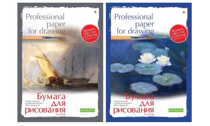 Принадлежности для рисования Альт Папка для рисования А4 8 листов альт альбом для рисования альт профессиональная на гребне а5 40 листов