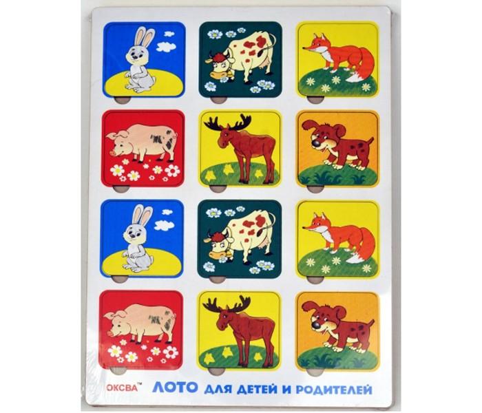 Фото - Деревянные игрушки Оксва Лото для детей и родителей 3 поля пластиковое лото для малышей что в корзинке найди половинку
