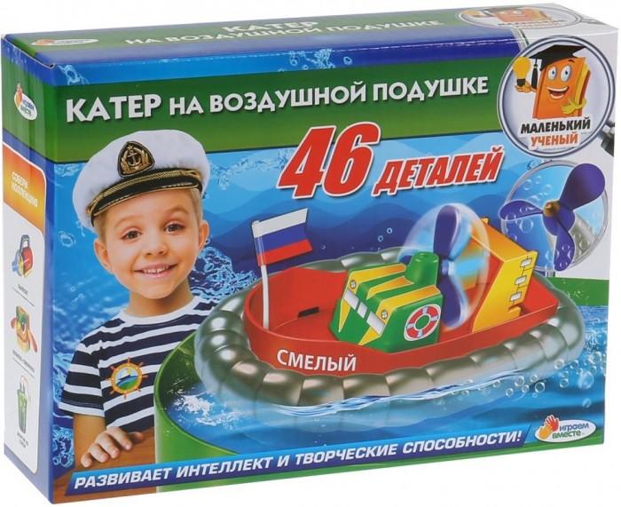 Купить Наборы для опытов и экспериментов, Играем вместе Набор юного ученого Катер на воздушной подушке
