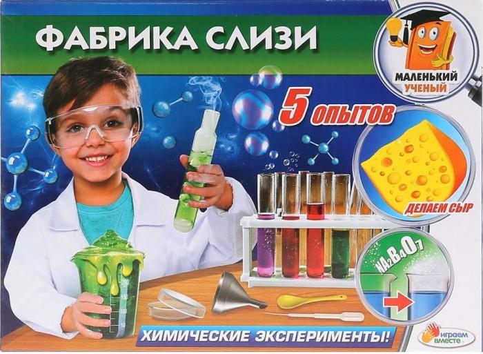 Купить Наборы для опытов и экспериментов, Играем вместе Набор юного ученого Фабрика слизи