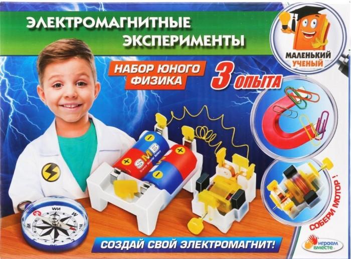 Купить Наборы для опытов и экспериментов, Играем вместе Набор юного физика Электромагнитные эксперименты