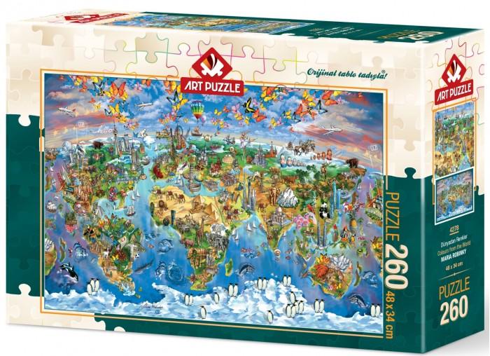 Art Puzzle Пазл Цвета мира Мария Робинки (260 деталей)