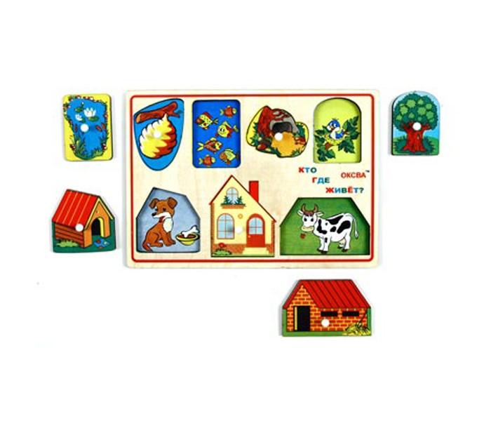 Деревянные игрушки Оксва Доска Сегена Кто где живет