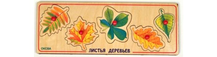 Деревянные игрушки Оксва Доска Сегена Листья деревьев