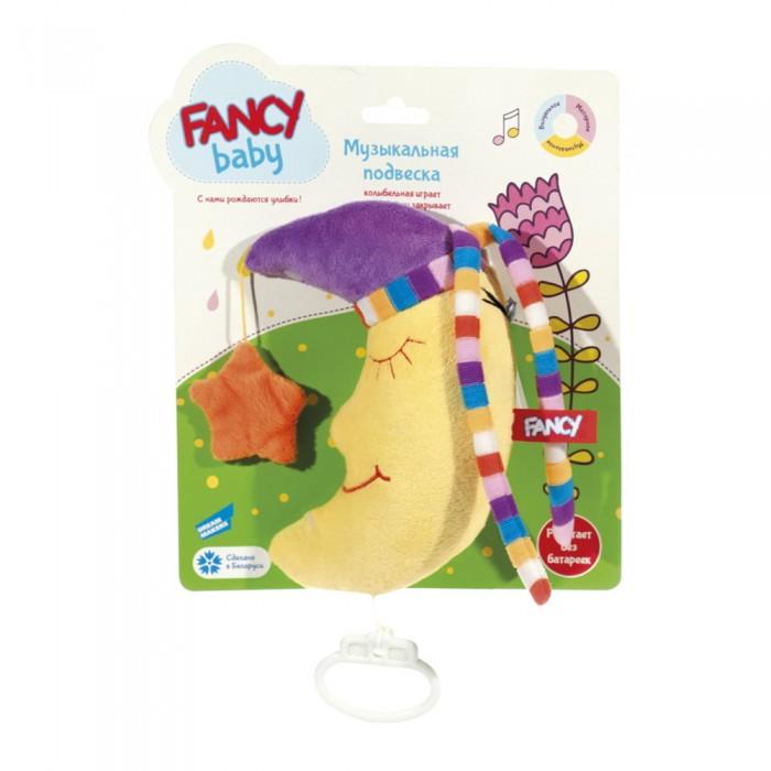 Подвесные игрушки Fancy Baby Месяц PEM0\M