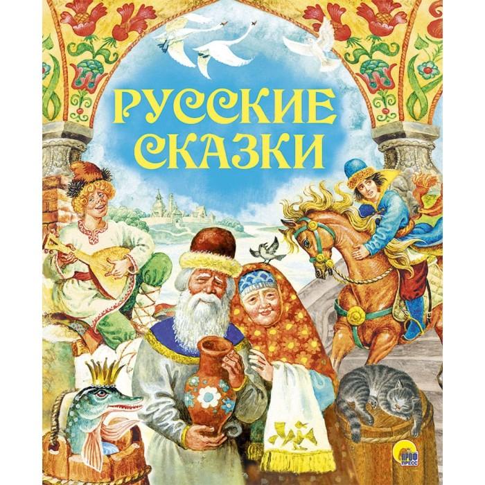 егор холмогоров русские книга купить