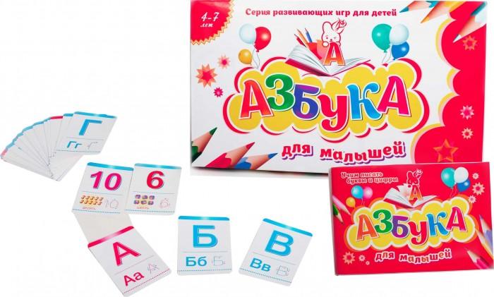 Раннее развитие Эра Серия развивающих игр для детей Азбука для малышей