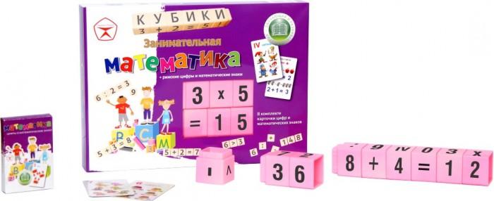 Раннее развитие Эра Кубики Математика