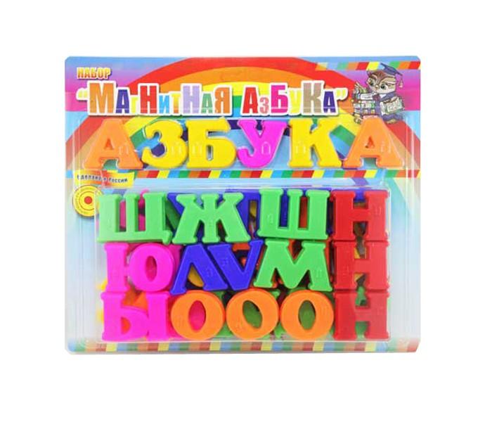 Набор Магнитная азбука Эра — купить в Москве в интернет-магазине Акушерство.ру