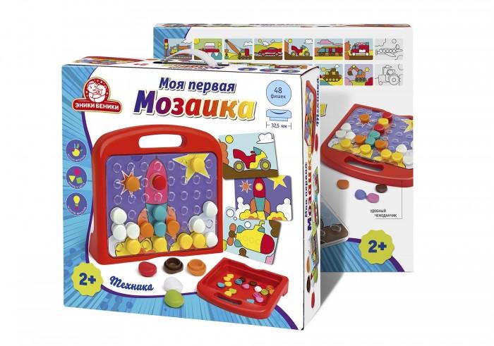 Мозаика Эники-Беники Моя первая мозаика Техника 48 фишек