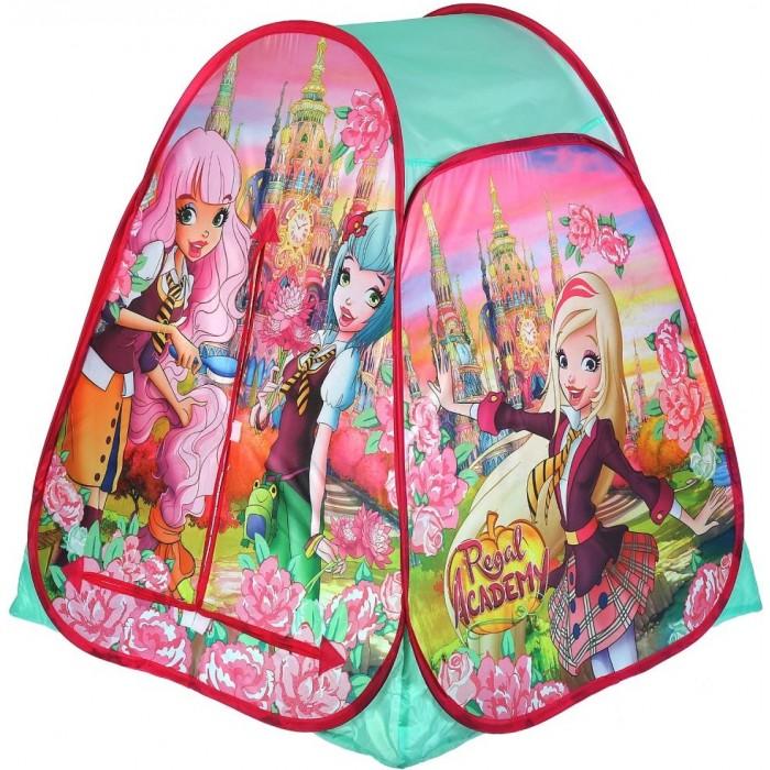 Играем вместе Игровая палатка Королевская академия 81х90х81 см от Играем вместе