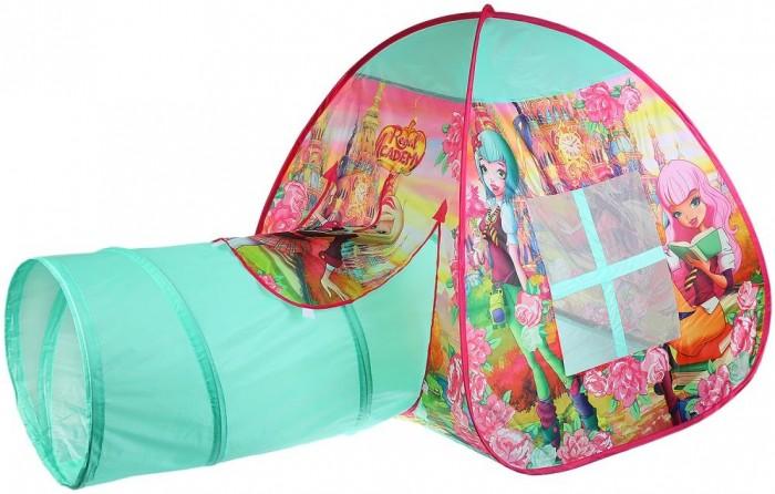 Картинка для Палатки-домики Играем вместе Игровая палатка с тоннелем Королевская академия 87х95х95 см