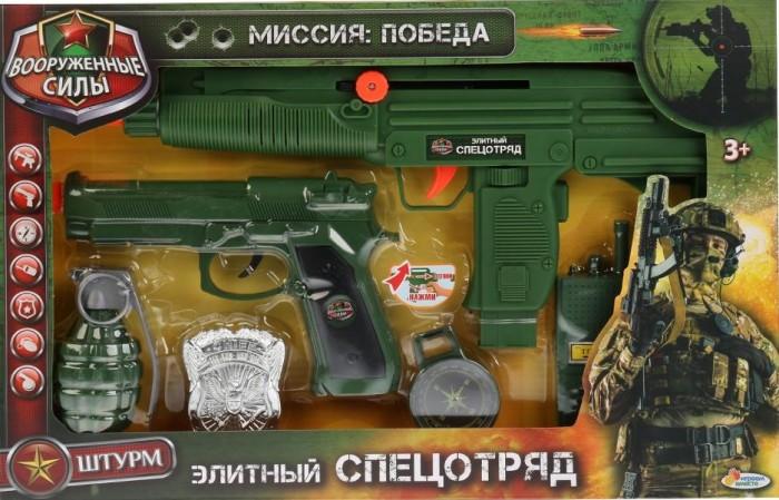 Играем вместе Набор оружия M014
