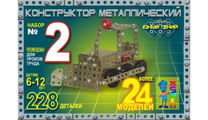 Конструкторы Самоделкин Конструктор Юный гений №2 (228 деталей) конструкторы fanclastic конструктор fanclastic набор роботоводство