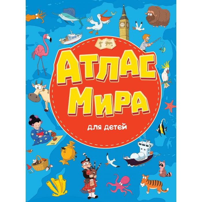 Книжки-картонки Проф-Пресс Книжка-картонка Макси Атлас мира для детей