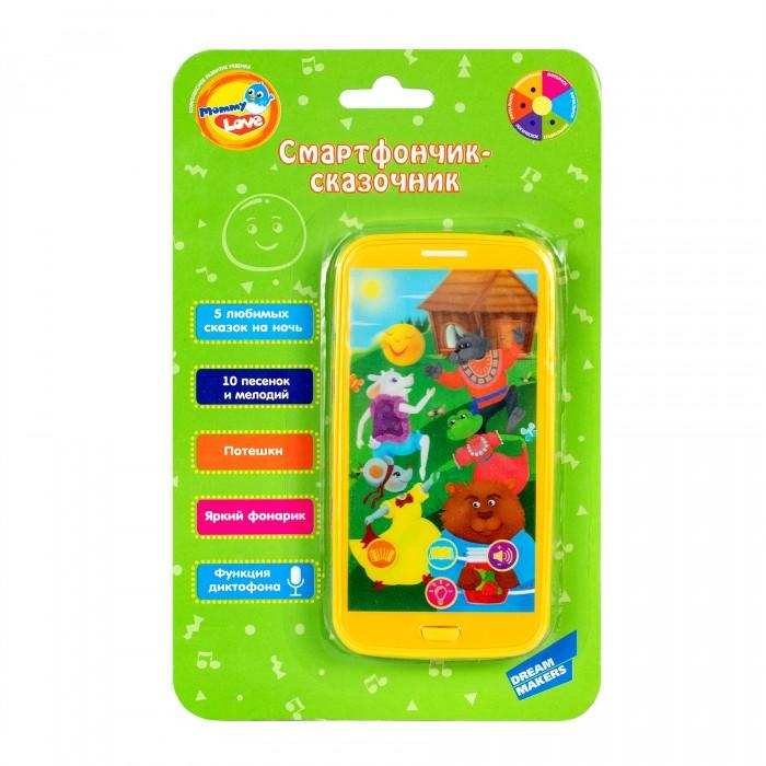 Развивающие игрушки Mommy love музыкальная Телефон Сказочник
