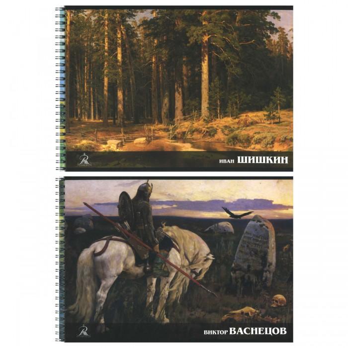 Принадлежности для рисования Action Альбом для рисования Русский музей A4 32 листа альбом для рисования brauberg города мира a4 32 листа 103684