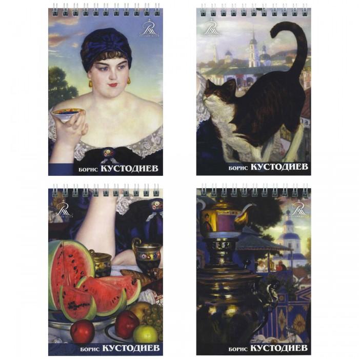 Принадлежности для рисования Action Блокнот Русский музей А6 40 листов блокнот полином питер в черно белом а6 40 листов на гребне 2432