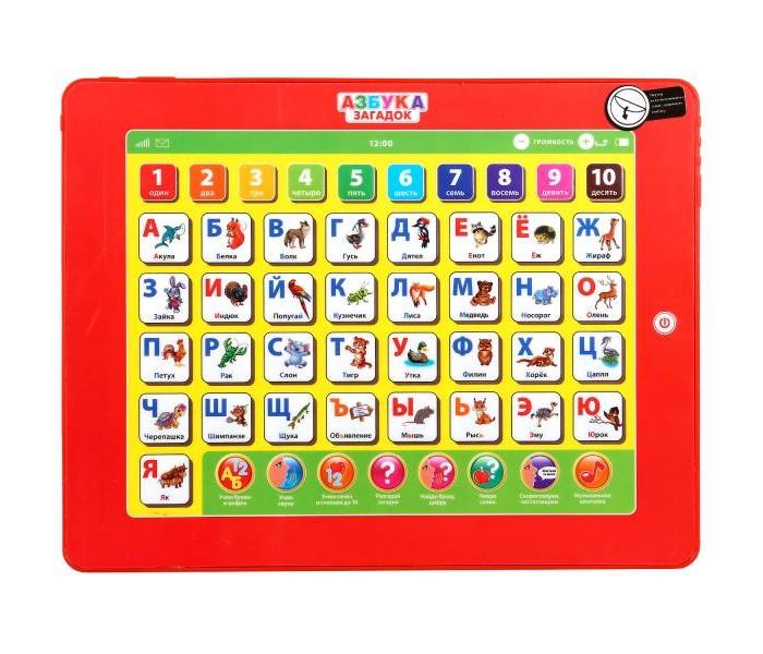 Купить Электронные игрушки, Умка Сенсорный планшет Азбука загадок