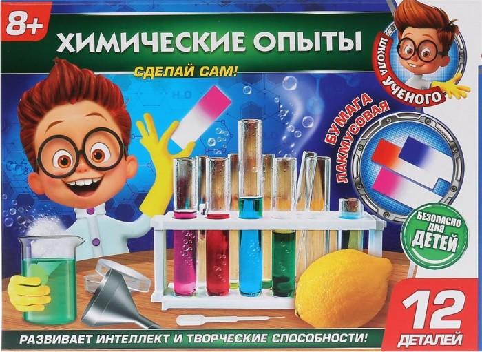 Купить Наборы для опытов и экспериментов, Играем вместе Школа ученого Химические опыты