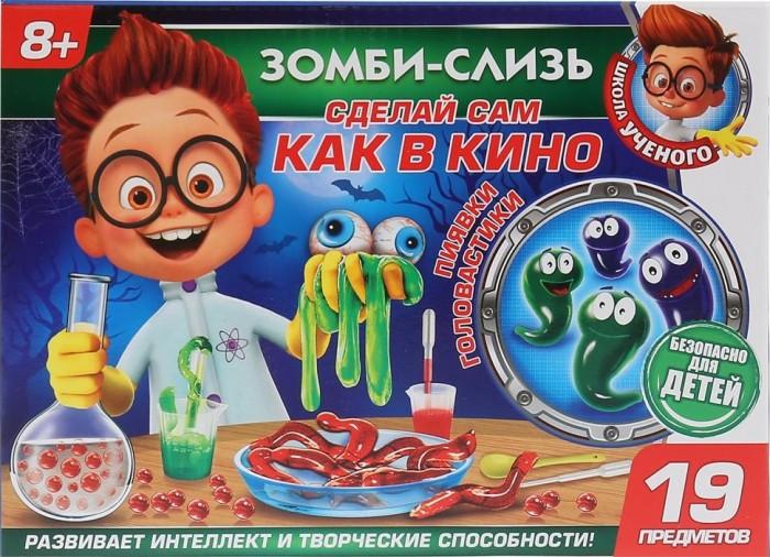 Купить Наборы для опытов и экспериментов, Играем вместе Школа ученого Зомби слизь