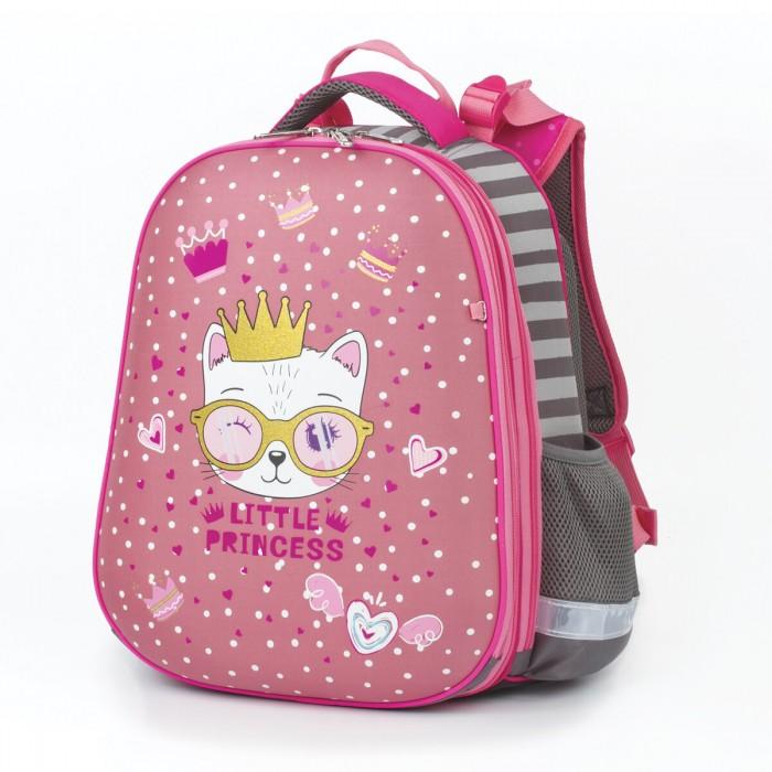 Школьные рюкзаки Юнландия Extra Ранец Little princess юнландия ранец extra sports ball 228802 синий оранжевый