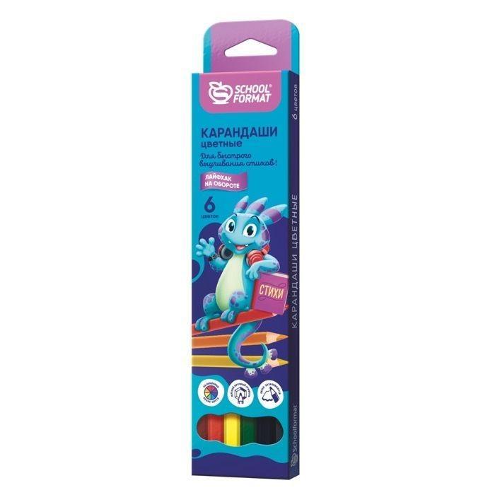 Карандаши, восковые мелки, пастель Schoolformat Карандаши цветные Smart Dino 6 цветов