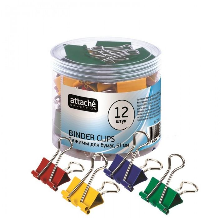 Канцелярия Attache Selection Зажимы для бумаг цветные 12 шт. зажимы для бумаг staff комплект 12 шт 41 мм на 200 листов цветные в картонной коробке 225159