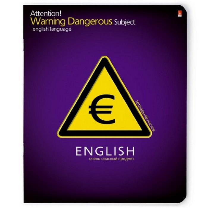 Тетради Альт Тетрадь Очень опасный предмет Английский язык А5 48 листов