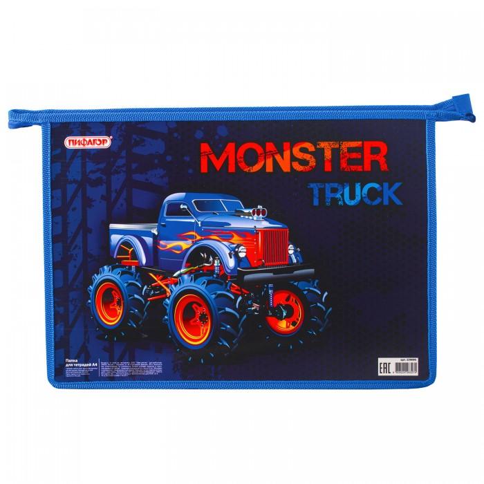 Канцелярия Пифагор Папка для тетрадей Monster Truck А4 (1 отделение) папка уголок hatber monster high дракулаура цвет черный розовый формат а4