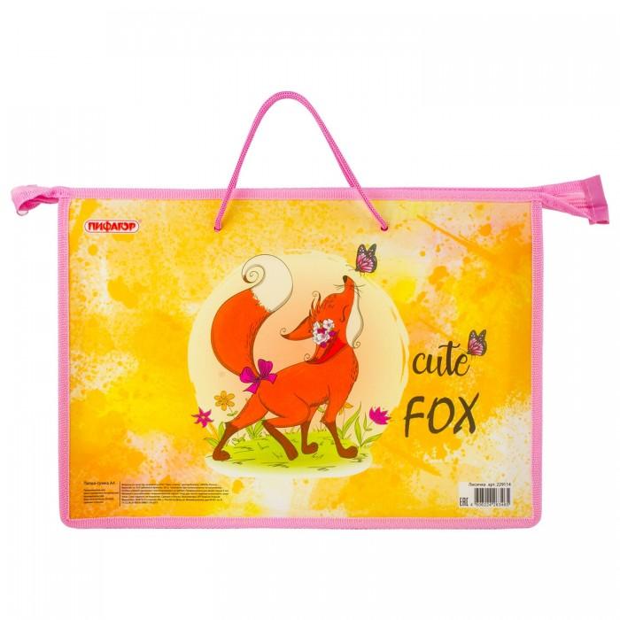 Канцелярия Пифагор Папка на молнии с ручками Fox А4 (1 отделение) папка prox fresh на молнии с двумя ручками 1 отд карман на перед стенке в центре на молнии м 600 4