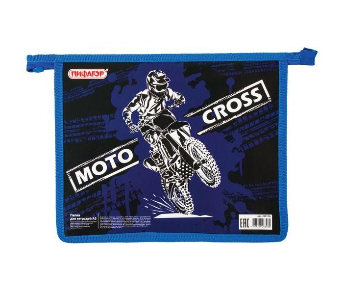 Канцелярия Пифагор Папка для тетрадей Motocross А5 (1 отделение)