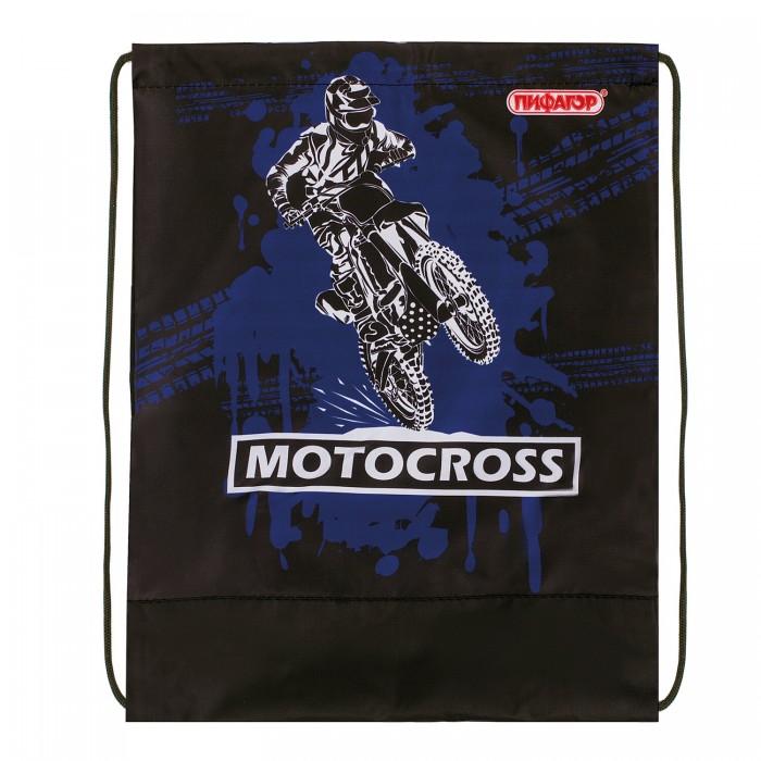 Мешки для обуви Пифагор Сумка для обуви Motocross