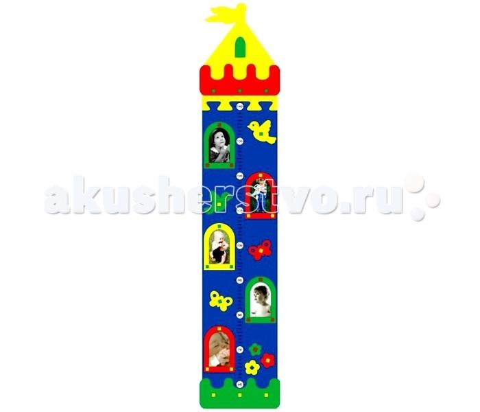 Аксессуары для детской комнаты Флексика Ростомер Башня аксессуары для детской комнаты алфея ростомер азбука английская
