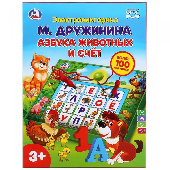 Картинка для Электронные игрушки Умка Электровикторина М. Дружинина Азбука животных и счёт