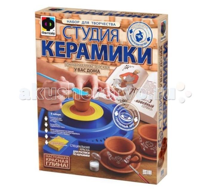 Наборы для творчества Фантазер Гончар Студия керамики Кофейный сервиз