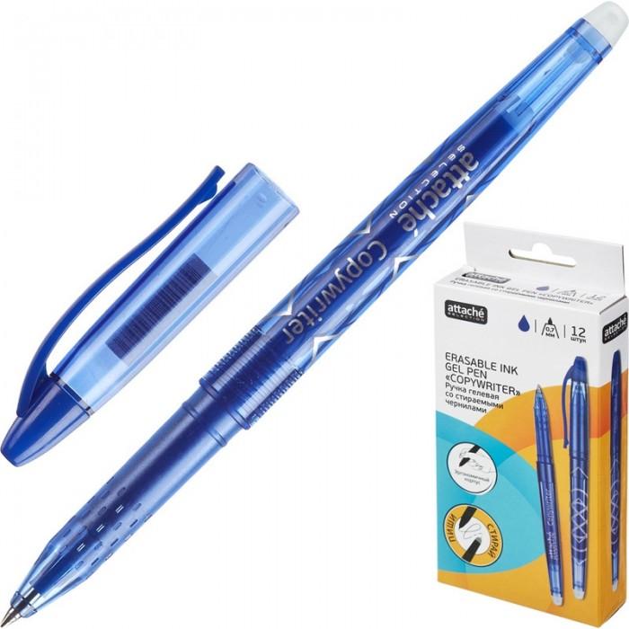 Канцелярия Attache Selection Ручка гелевая стираемая EGP1601 гелевая ручка стираемая action agp301 e bk черный agp301 e bk