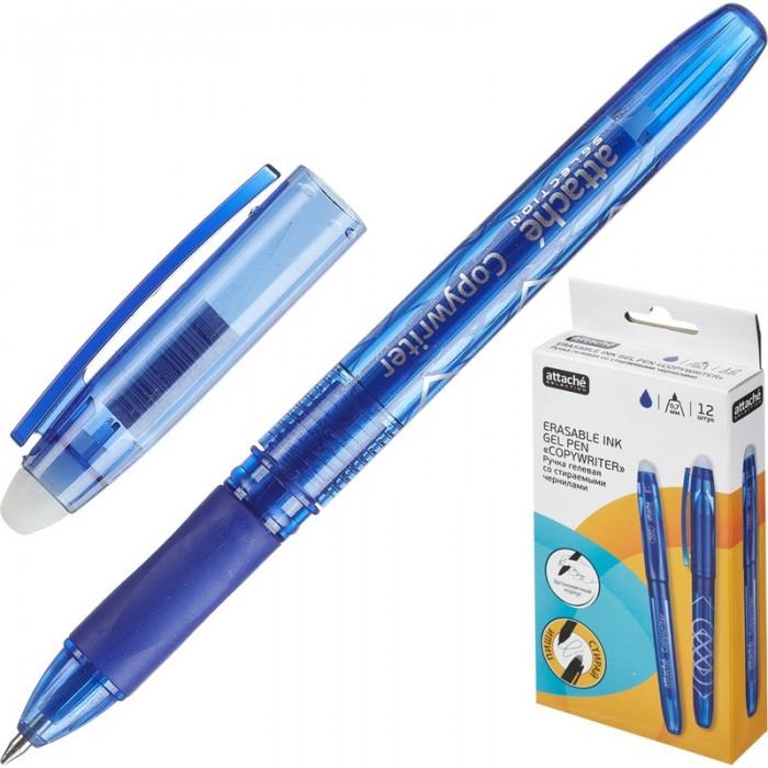 Канцелярия Attache Selection Ручка гелевая стираемая EGP1611 гелевая ручка стираемая action agp301 e bk черный agp301 e bk
