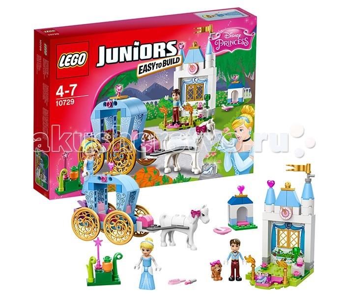 Lego Lego Juniors 10729 Лего Джуниорс Карета Золушки lego juniors 10739 лего джуниорс ниндзяго нападение акулы
