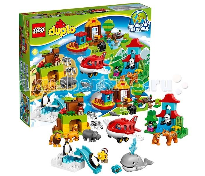 Конструктор Lego Duplo 10805 Лего Дупло Вокруг света: В мире животныхDuplo 10805 Лего Дупло Вокруг света: В мире животныхКонструктор Lego Duplo 10805 Лего Дупло Вокруг света: В мире животных   Большой набор Лего 10805 позволит Вам совершить кругосветное путешествие и познакомиться с климатом и фауной всех континентов. Для этого можно воспользоваться бело-красным самолётом или лодкой, напоминающей плавучий дом. Главное заручиться поддержкой опытного гида, который расскажет много интересных историй о животных и среде их обитания.   Например, в Африке Вы увидите зебр, бегемотов и львов, живущих на бескрайних просторах саванны, а в Азии – хищных тигров и добродушных панд, прячущихся в зарослях бамбука. Путешествие к берегам Антарктиды также доставит массу впечатлений, потому что только здесь Вы сможете понаблюдать за весёлой игрой пингвинов или сфотографировать выныривающего из воды кита. Возвращаясь в родные широты, не забудьте посетить европейские заповедники, в которых встречаются не только проворные белки и шумные утки, но и цари леса – бурые медведи.  В наборе Вы найдёте 5 фигурок путешественников и множество животных: лев, львица, львёнок, 2 зебры, бегемот, рыба, 2 пингвина, кит, тигрица, тигрёнок, панда, медведь, белка и уточка, а также познавательные кубики с картинками: креветки, орехи, грибы, ягоды и заросли бамбука.  Размер самолёта в собранном виде составляет 11х18х19 см, размер лодки – 13х18х12 см.  Количество деталей: 163 шт.<br>