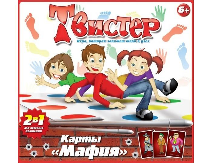 Настольные игры Татой Игра Твистер + карты Мафия игра мафия подарочный набор