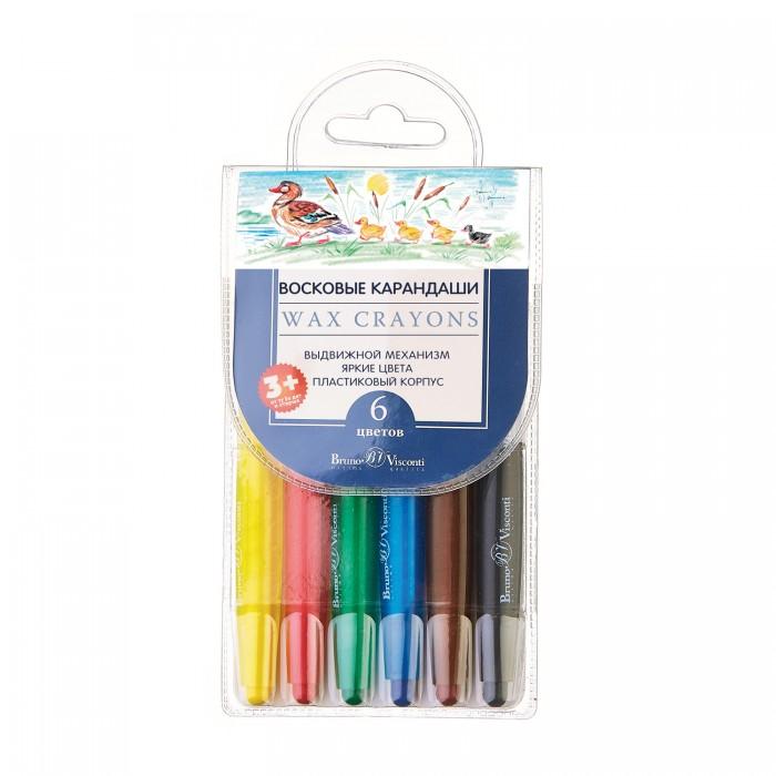 Карандаши, восковые мелки, пастель Альт Мелки Multicolor выкручивающиеся 6 цветов