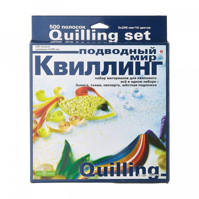 Наборы для квиллинга Альт Набор для квиллинга Подводный мир альт бумага для квиллинга 10 мм 100 полос цвет оранжевый