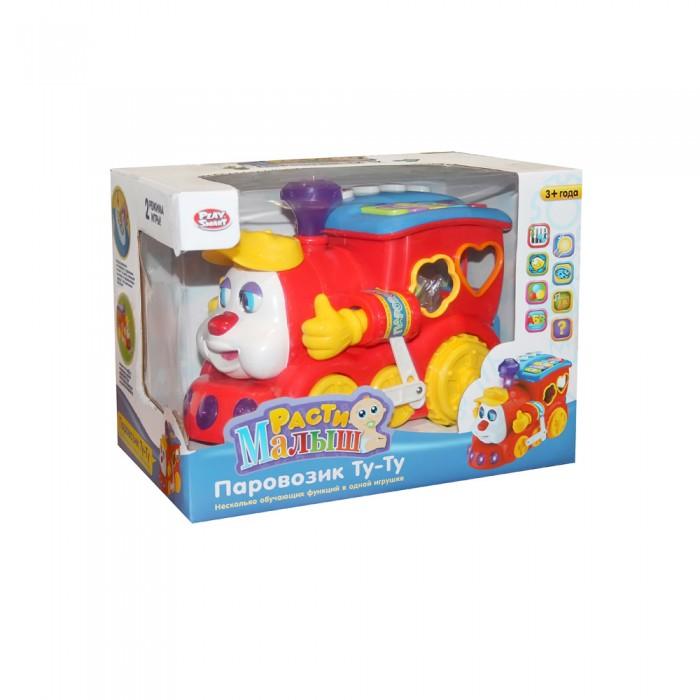 Развивающая игрушка Play Smart Паровозик Ту-ту со светом, звуком и веселыми мелодиями фото