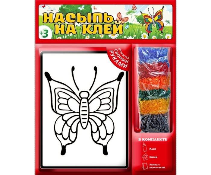 Наборы для творчества Татой Набор для творчества Насыпь На Клей Бабочка набор для творчества ranok картинки из блесток бабочка