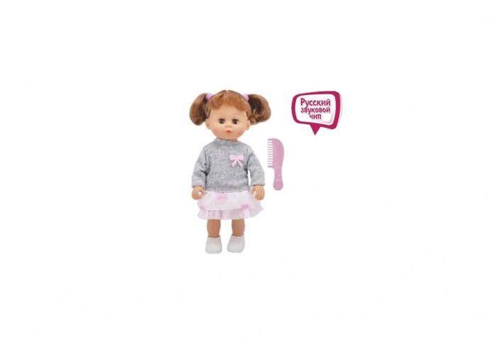 Tongde Кукла Любимая Радочка двигаются ручки и ножки с аксессуарами T14-D5714 фото