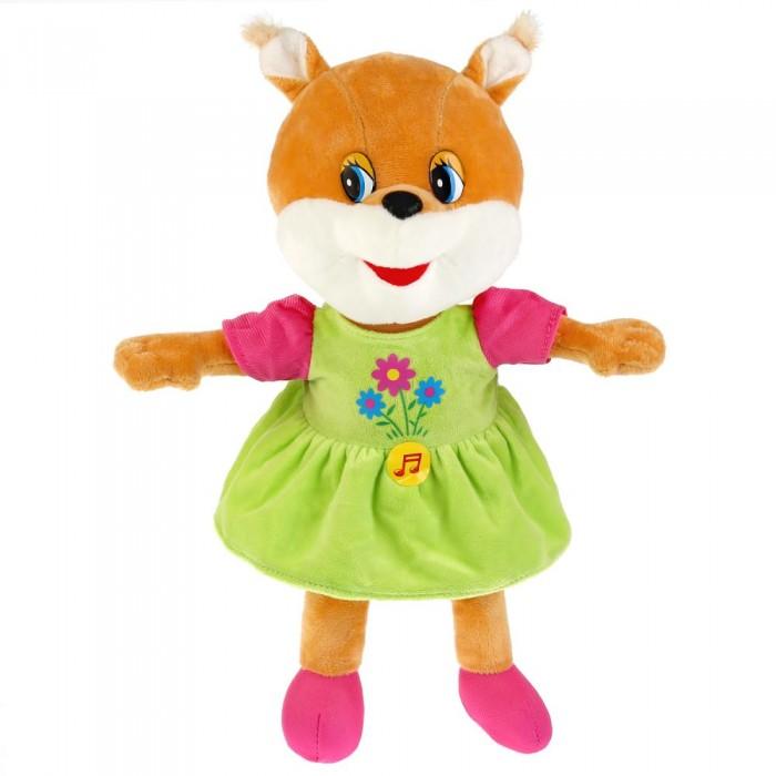 Купить Мягкие игрушки, Мягкая игрушка Мульти-пульти Белочка 22 см