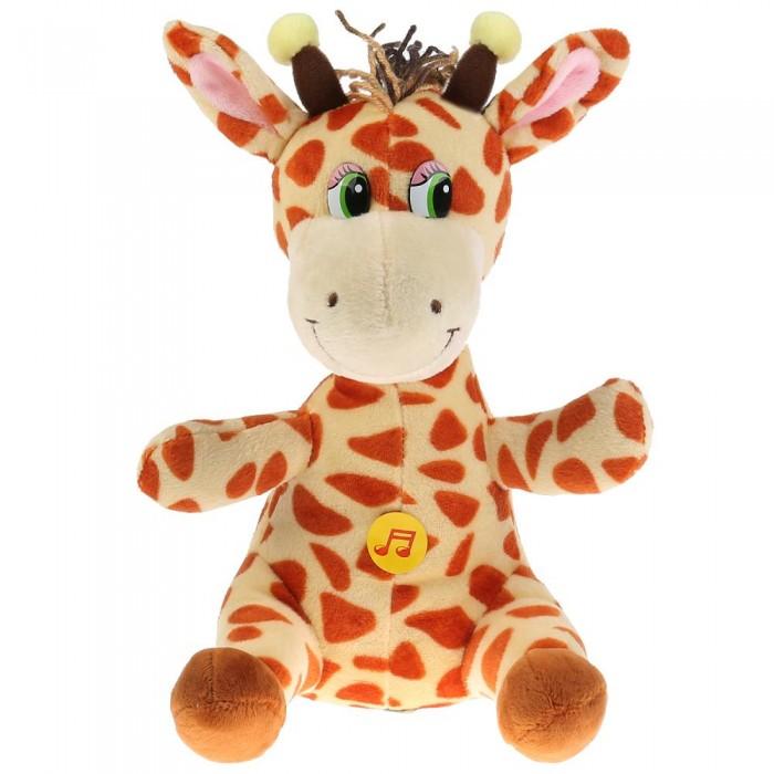 Купить Мягкие игрушки, Мягкая игрушка Мульти-пульти Жирафик 22 см
